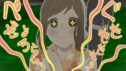 【うどんの国の金色毛鞠】第11話 感想 うどん打ってる場合じゃねぇ!
