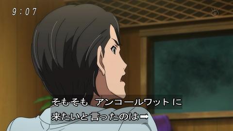 ゲゲゲの鬼太郎 第6期 91話 感想 006