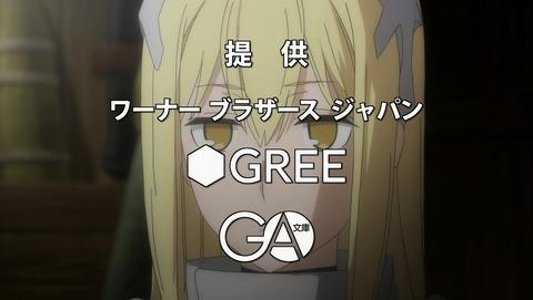 ソード・オラトリア ダンまち外伝 7話 感想 08
