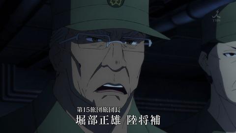 魔法少女特殊戦あすか 9話 感想 0132