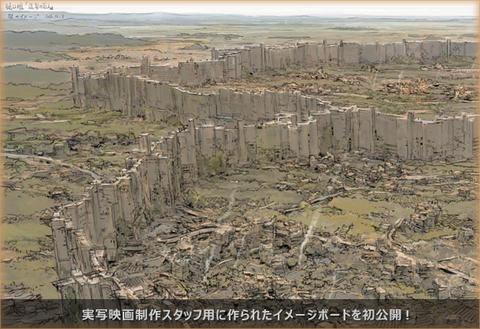 映画 進撃の巨人 キャスト 三浦春馬 貞本義行 軍艦島 公開 3
