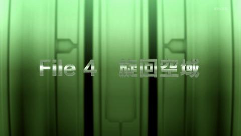 アクティヴレイド 機動強襲室第八係 4話 感想 065