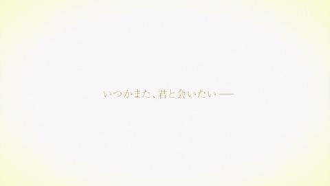 Rewrite 2期 24話 最終回 感想 00