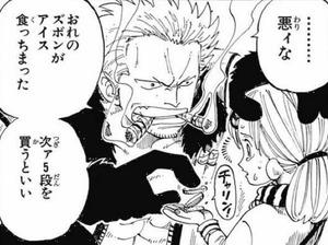 落第騎士の英雄譚 3話 感想 23
