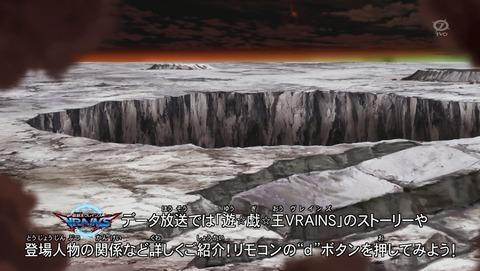 遊戯王VRAINS 47話 感想 89