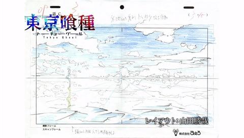 東京喰種 トーキョーグール 3話 エンドカード