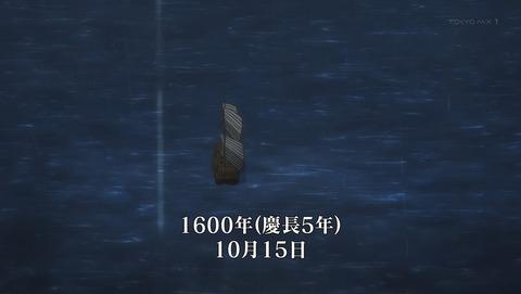 ANCB000463