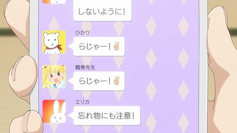 ライフル・イズ・ビューティフル 5話 感想 002