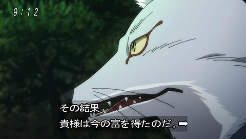ゲゲゲの鬼太郎 第6期 33話 感想 017