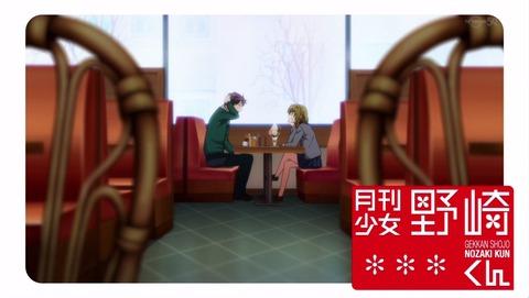 月刊少女野崎くん 6話 アイキャッチ A