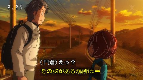 ゲゲゲの鬼太郎 第6期 85話 感想 036