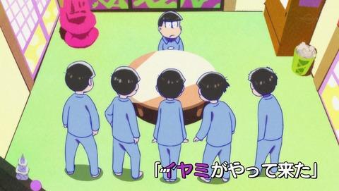 おそ松さん 2期 6話 感想 11