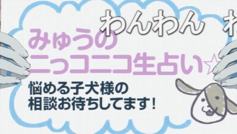 オカルティック・ナイン 2話 感想 7