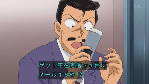 名探偵コナン 770話 感想 351