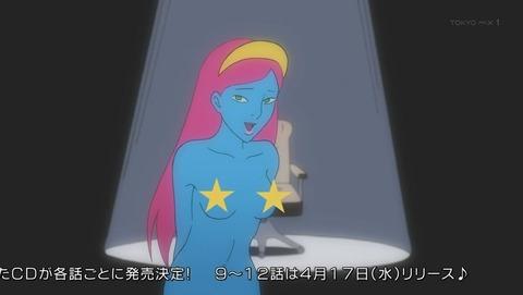 臨死!!江古田ちゃん 10話 感想 0004