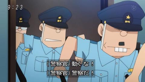 ゲゲゲの鬼太郎 第6期 67話 感想 040