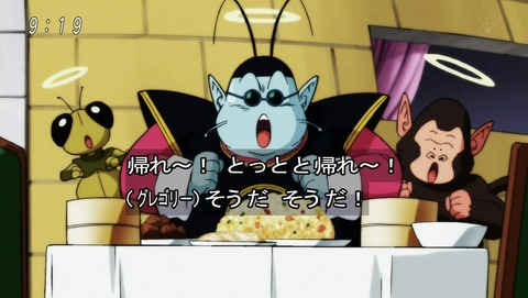 【ドラゴンボール超】第87話 感想 自爆の名所、界王星