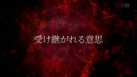 ジョジョ 5部 黄金の風 38話 感想 82