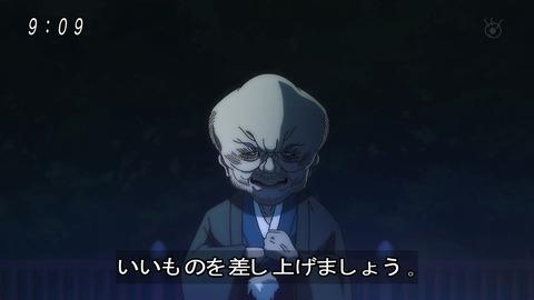 ゲゲゲの鬼太郎 第6期 89話 感想 011