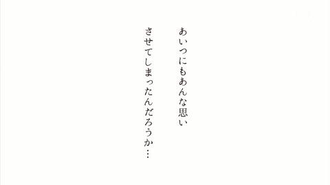 ancb01204