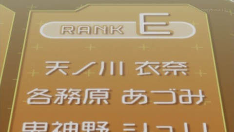 Z/X Code reunion 3話 感想 0181