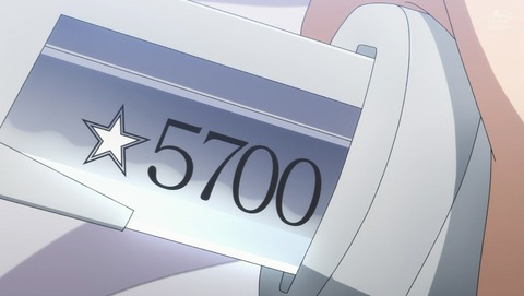 ANCB002707