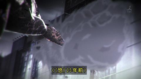 ファフニール 2話 感想 153
