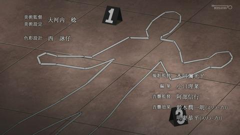探偵はもう、死んでいる。 1話 前半 感想 27