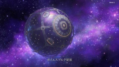 銀河英雄伝説 DieNeueThese 2期 18話 感想 24