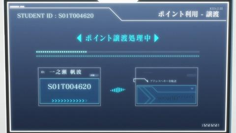 ANCB002018