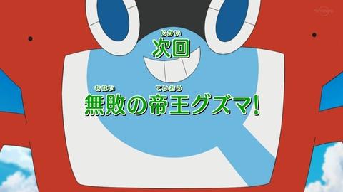 ポケットモンスター サン&ムーン 136話 感想 3478