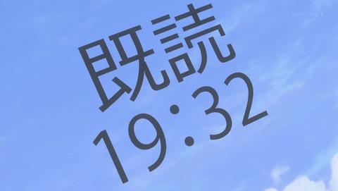 ド級編隊エグゼロス 8話 感想 0100
