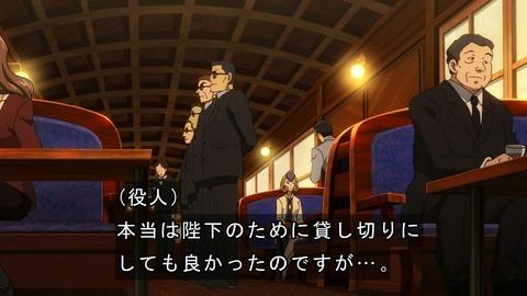 まじっく快斗 1412 14話 感想 275