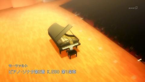 ピアノの森 4話 感想 130