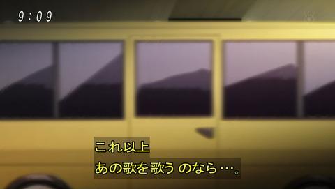 ゲゲゲの鬼太郎 第6期 40話 感想 012