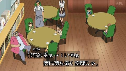名探偵コナン 951話 感想 汽笛の聞こえる古書店2