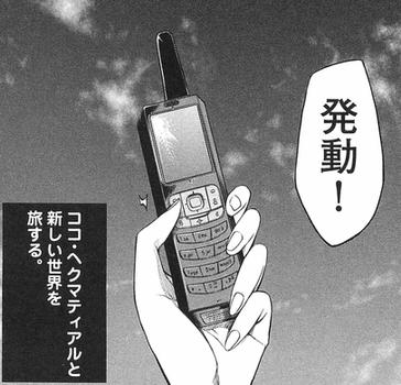 ガンダム00 (1)
