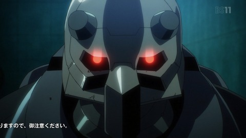 ノー・ガンズ・ライフ 2期 20話 感想 22