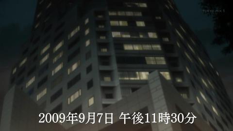 カオスチャイルド 0話 感想 49