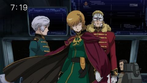 機動戦士ガンダム ユニコーン 16話 感想