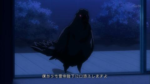 聖剣使いの禁呪詠唱 7話 感想 3330