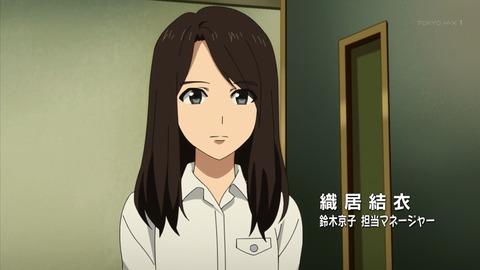 SHIROBAKO 18話 感想 520