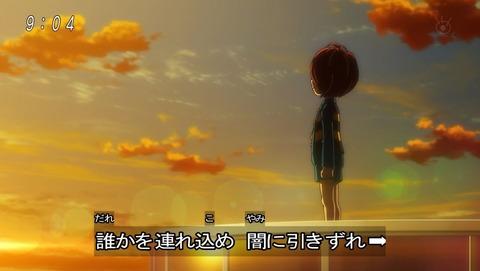 ゲゲゲの鬼太郎 第6期 35話 感想 001