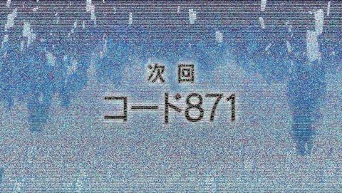 ANCB003632