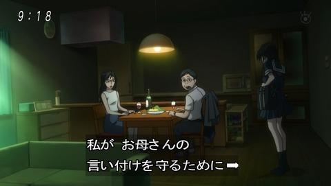 ゲゲゲの鬼太郎 第6期 26話 感想 027