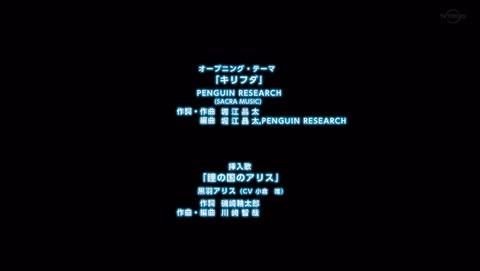 シャドウバース 1話 感想 0262
