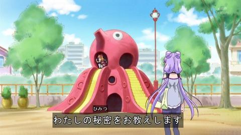 HUGっと プリキュア 15話 感想 2864