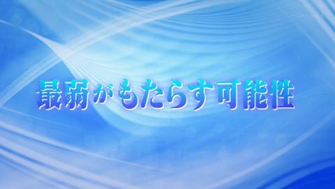 空戦魔導士候補生の教官 3話 感想 51