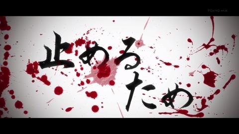 ニセコイ 第2話 感想 2