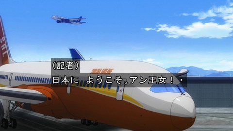 まじっく快斗1412 15話 感想 359